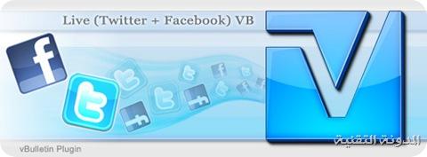 VB-TwitterFacebook