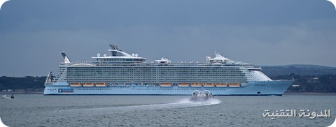 (Oasis Seas) Oasis_of_the_Seas_inbound_off_Ryde_IoW_on_delivery_voyage1.jpg